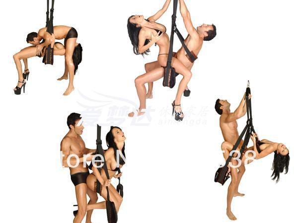 adult love swings
