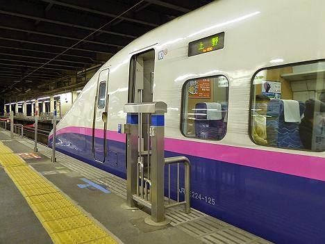 Maxとき12号 上野行き E4系側面表示