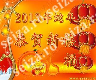 Tarjeta de felicitaciones para el nuevo año chino - Año de la Serpiente 2013