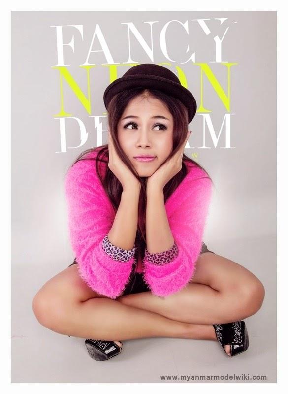 Miss Universe Myanmar 2014 is Shar Htut Eaindra