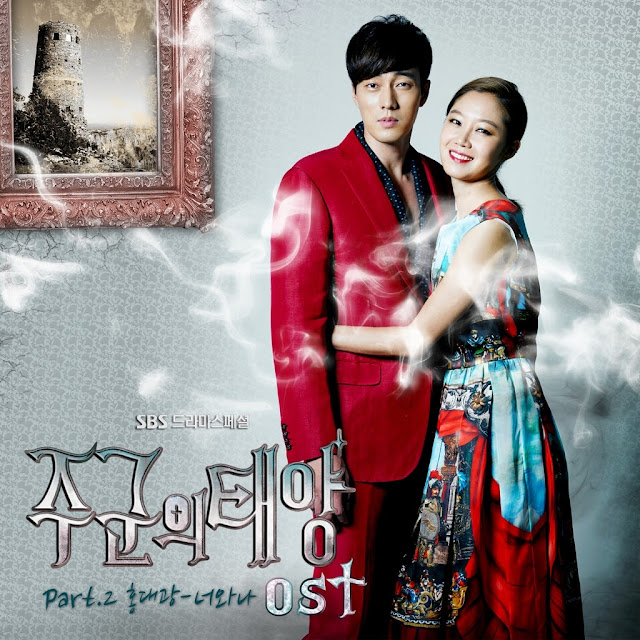 Hong Dae Kwang - The Master's Sun OST Part.2 홍대광 - 주군의 태양 OST Part.2 mp3 download