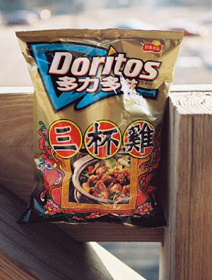 Strange Doritos Flavors Seen On www.coolpicturegallery.us