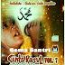 Album Cinta Rosul 7 - Hadad Alwi & Sulis