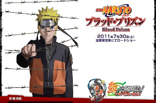 Naruto Shippuden Movie 5 Blood Prison