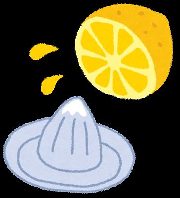 調理器具のイラスト「果汁しぼり器」