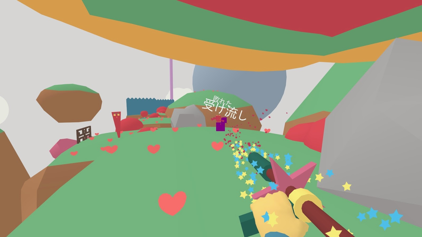 Lovely planet screenshot indie game