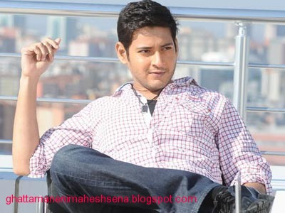 mahesh babu the businessman telugu movie dialogues