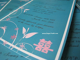Tiffany blue flower wedding cards