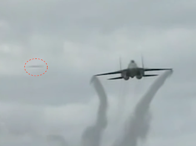 UFO Sighting Caught At Paris Airshow 2015, UFO Sightings