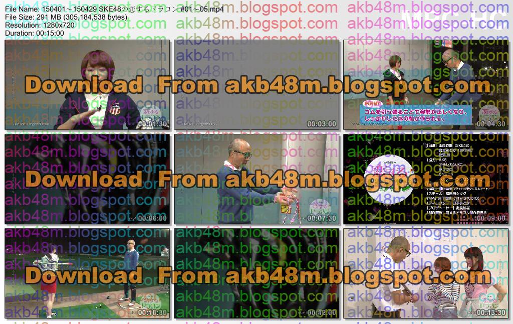 http://4.bp.blogspot.com/-r7o9MGddaB4/VUFYNVUVRbI/AAAAAAAAt0I/YDz9SgOhExk/s1600/150401%EF%BD%9E150429%2BSKE48%E3%81%AE%E6%81%8B%E3%81%99%E3%82%8B%E3%83%89%E3%83%A9%E3%82%B3%E3%83%B3%2B%2301%EF%BD%9E05.mp4_thumbs_%5B2015.04.30_06.16.09%5D.jpg