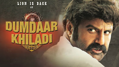 Poster Of Dumdaar Khiladi In Hindi Dubbed 300MB Compressed Small Size Pc Movie Free Download Only At exp3rto.com
