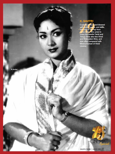 80th Years of Tamil Cinema Celebration 28