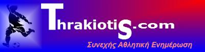 Τhrakiotis.com