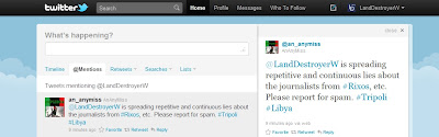 Bloggers Twitter Account Suspended for Questioning Events in Libya TwitterCensorship