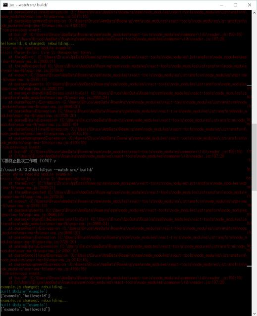 jsx command message
