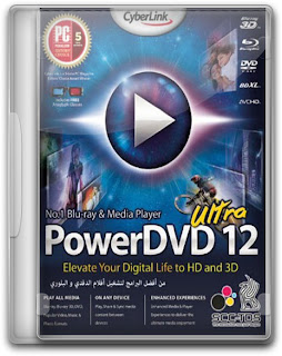 Download CyberLink PowerDVD Ultra 12.0.2428.57
