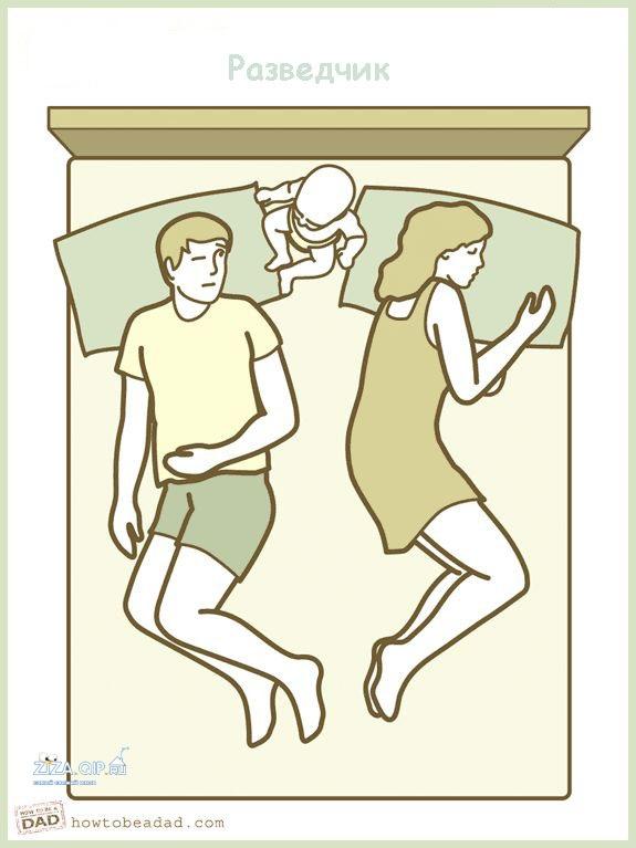 Ребенок брыкается не может заснуть