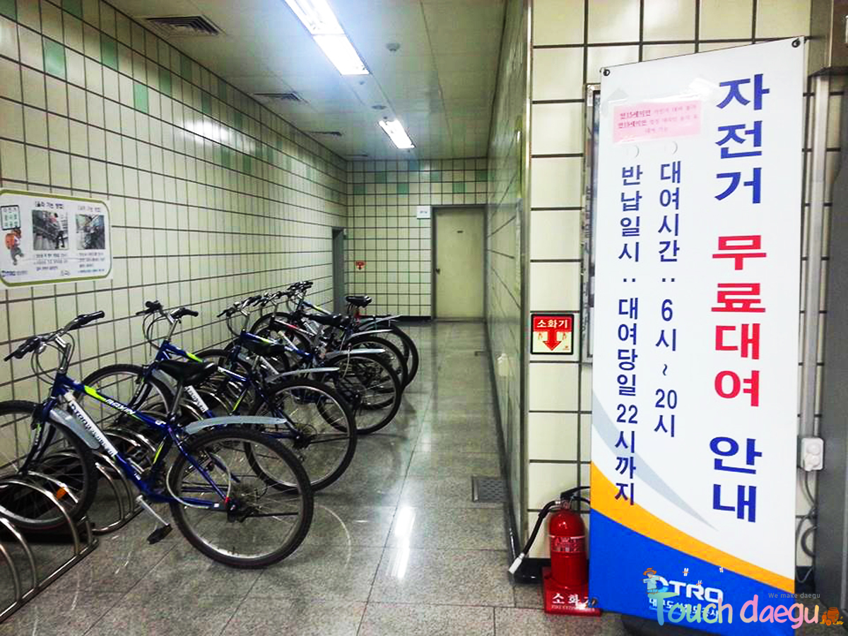 Free bicycle renting center