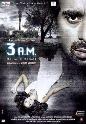 3 A.M. (2014) Movie Poster No. 1