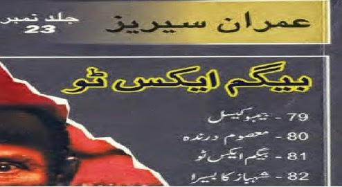 http://books.google.com.pk/books?id=eoy5BAAAQBAJ&lpg=PA64&pg=PA64#v=onepage&q&f=false