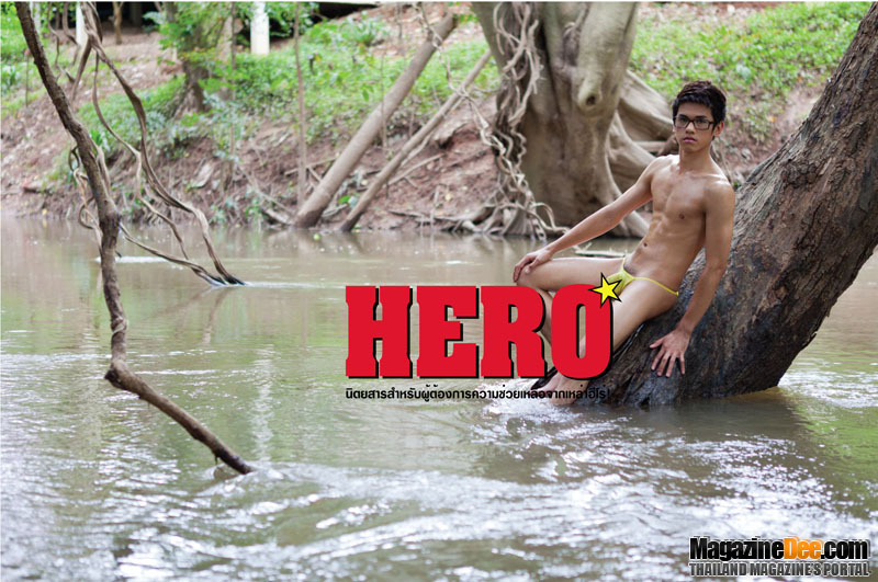HERO014 001 Hero   Thai Magazine Naked Asian Cock