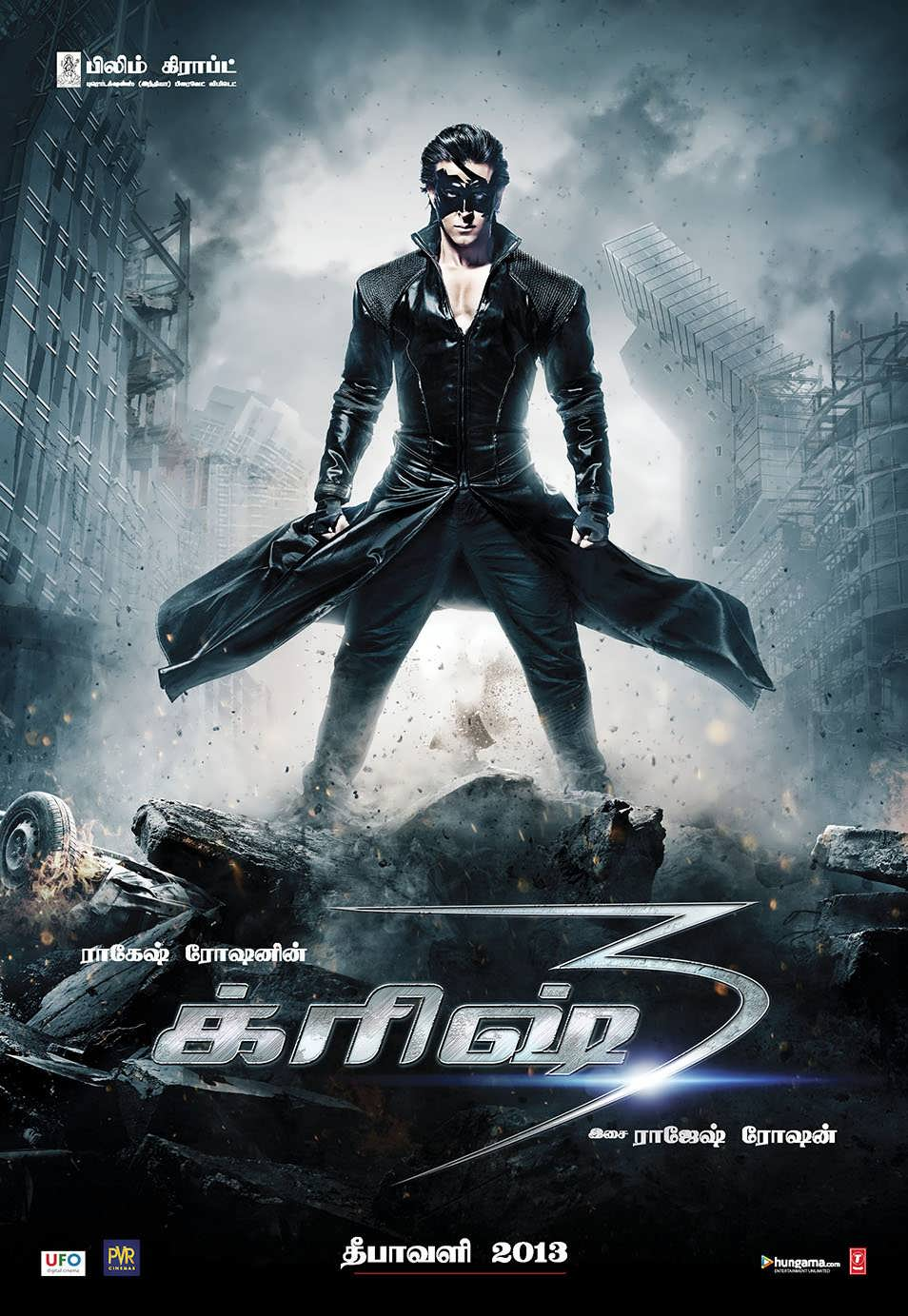Hrithik Roshan's Krrish 3 Movie Latest HQ Posters ...
