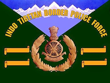 ITBP 229 Head Constable Posts Recruitment     2014