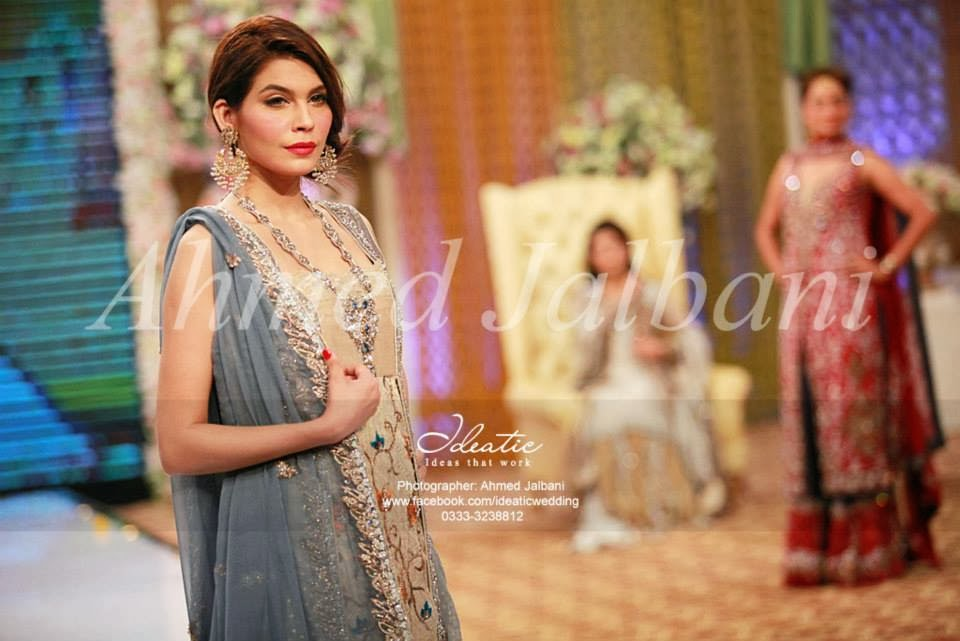 nida yasir wallpapers