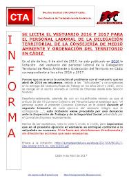 SE LICITA EL VESTUARIO 2016 Y 2017 PARA EL PERSONAL LABORAL DE LA DELEGACIÓN TERRITORIAL DE LA CONS