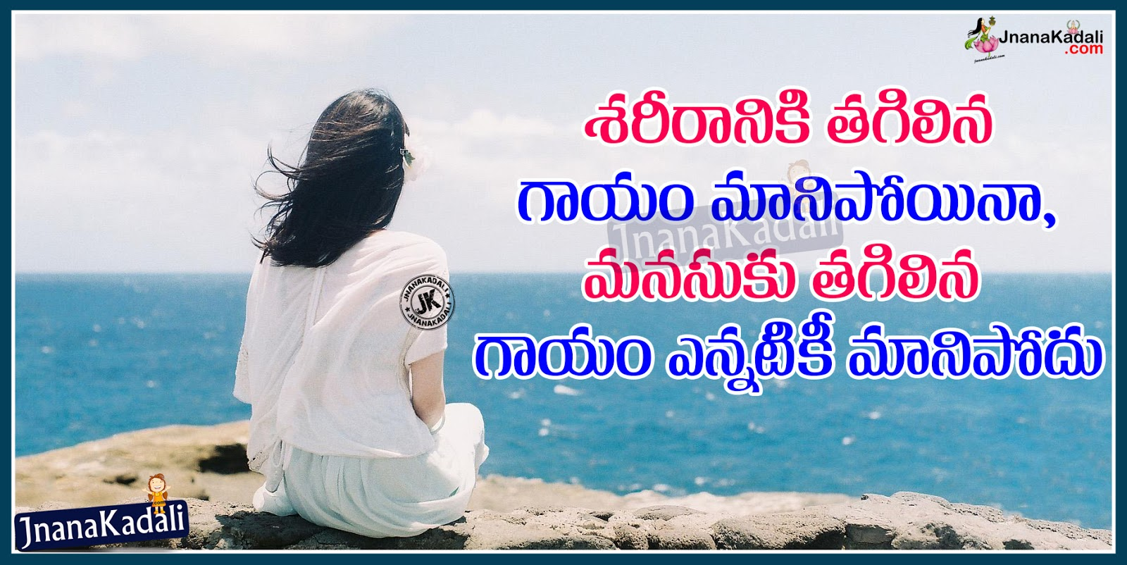 Sad Quotes About Love In Telugu : ... Telugu QuotesEnglish quotesHindi quotesTamil quotesDharmasandehalu