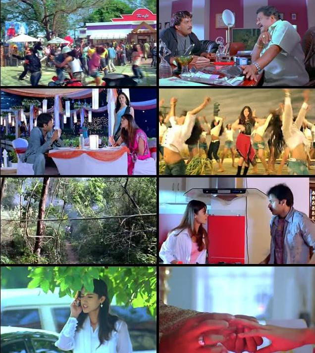 Jalsa 2008 Dual Audio Hindi 720p DVDRip