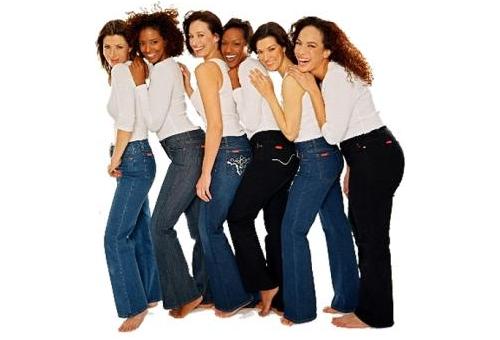 Jeans Untuk Si Gemuk