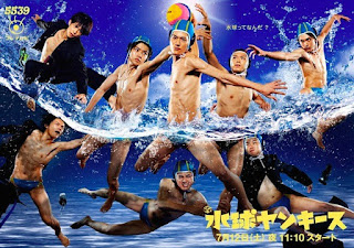 Sinopsis Water Polo Yankees