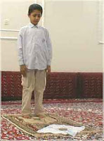 How The Salaat 1