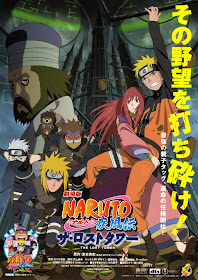 Naruto+Shippuden+movie+4.jpg