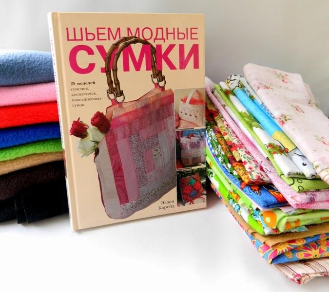 Конфетонька)))