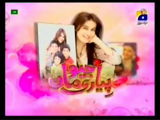 Geo Pyari Maa, Utho jago Pakistan 6th May 2013