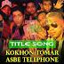 KOKHON TOMAR ASBE TELEPHONE - Title Song Lyrics