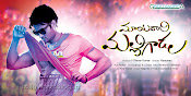 Sudheer Babu's Mayadari Malligadu first look Wallpapers posters-thumbnail-1