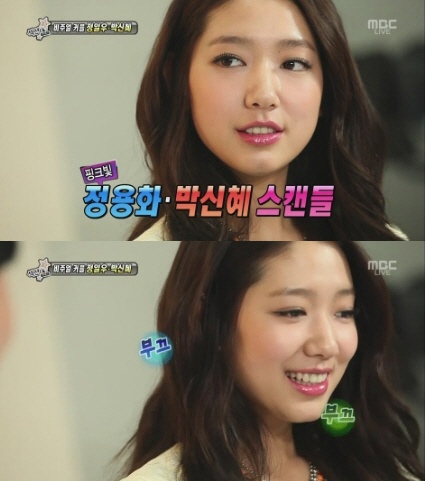 Park shin hye and yonghwa dating 2013