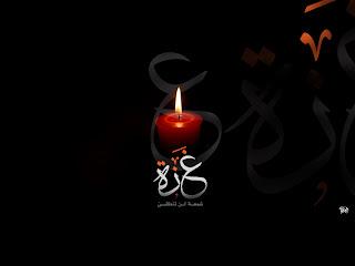 غزة .. شمعة لن تنطفئ