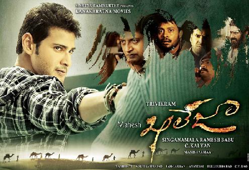 bahubali 2 online movie dailymotion
