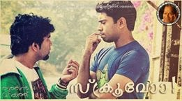 Latest Malayalam photo comments - screw - thattathin marayath