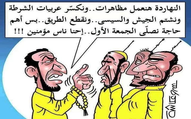 مرصد الفتاوى التكفيرية : الاخوان وداعش ايد واحدة ضد مصر