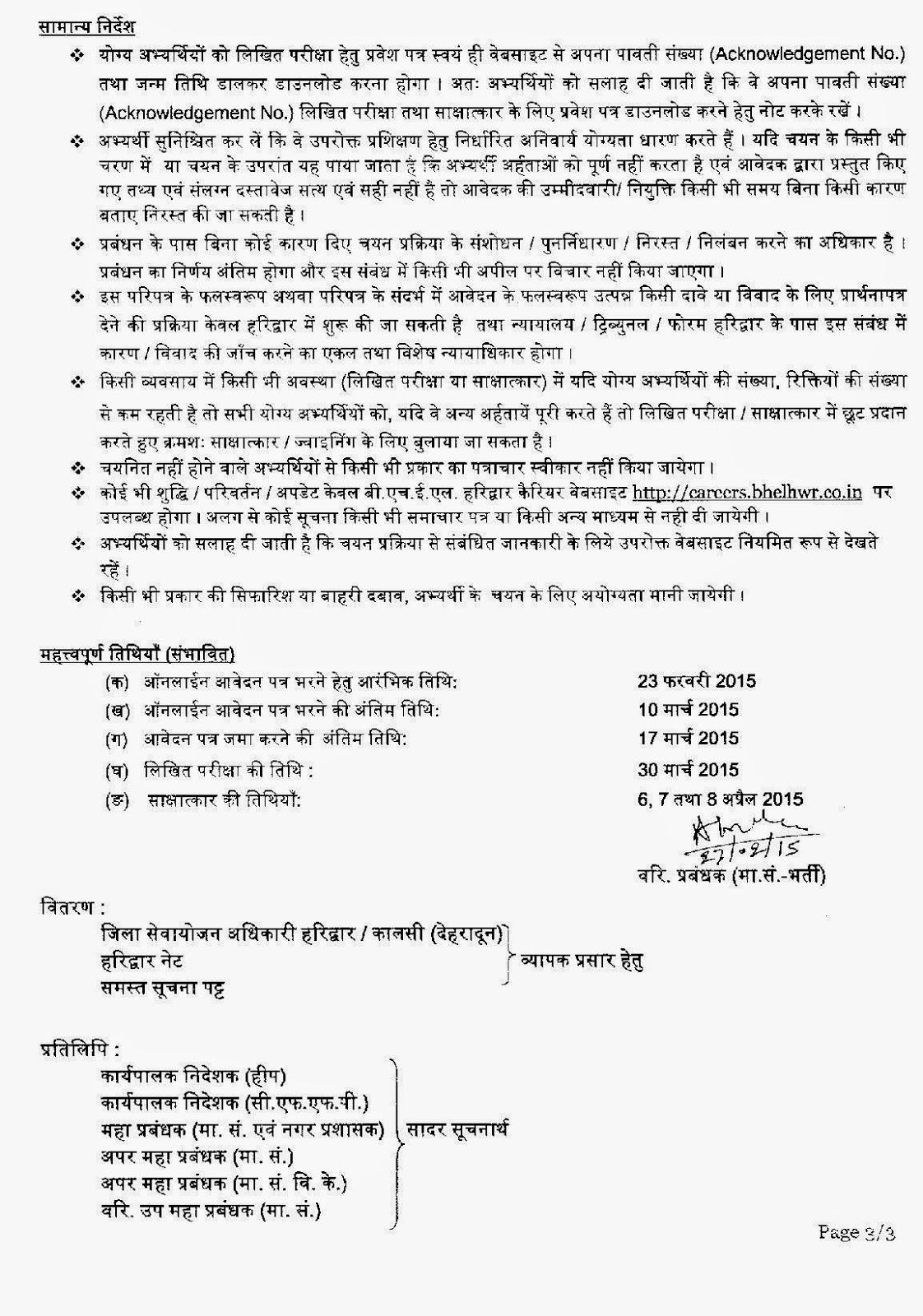 All News, Breaking News,hot news, India's Sarkari Naukri ...  12th Pass Sarkari Naukri 2016