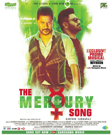 Poster Of Hindi Movie Mercury 2018 Full HD Movie Free Download 700MB Watch Online