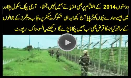Two Punjab Rangers Soldier Martyred by Indian BSF