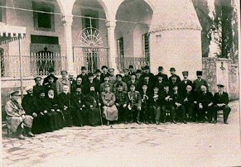 Οι Ρώσοι στην Τραπεζούντα.1916