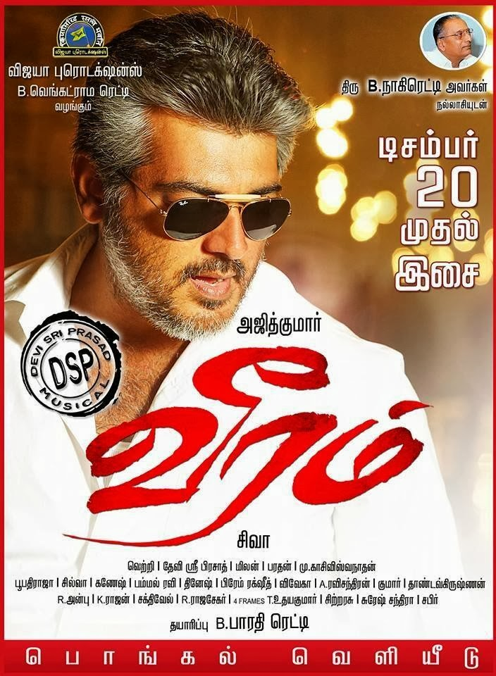 Ajith's Veeram Official Trailer