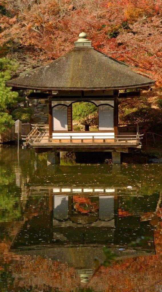 Nishinomaru Garden in Japan